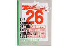 "Type Directors Club Annual <br/><span class=""sub"">Type Directors Club,<br/>Collins Publishing</span>"