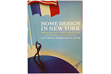 Home Design in New York Invitation